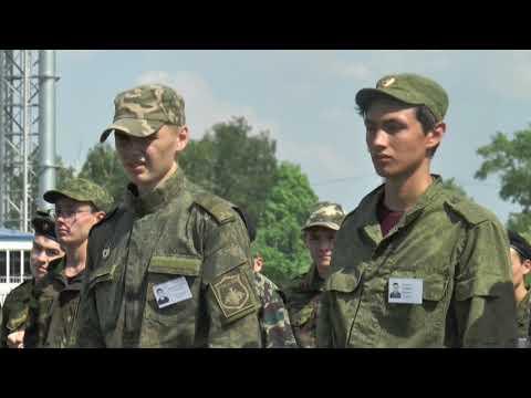 Военно-полевые сборы