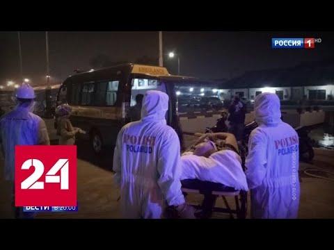 Пандемия заперла на судах тысячи российских моряков - Россия 24