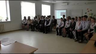 Неделя иностранного языка МОУ Гимназия г.Бронницы