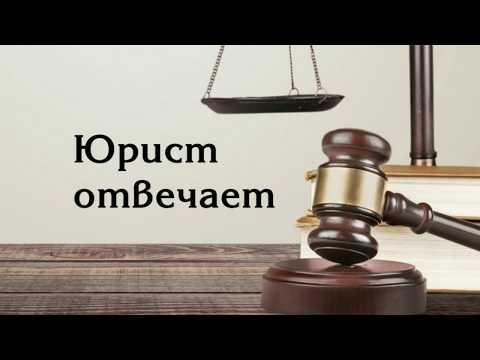 ВЫПУСК 2 - Доверенность для обращения в суд. Ответ юриста.