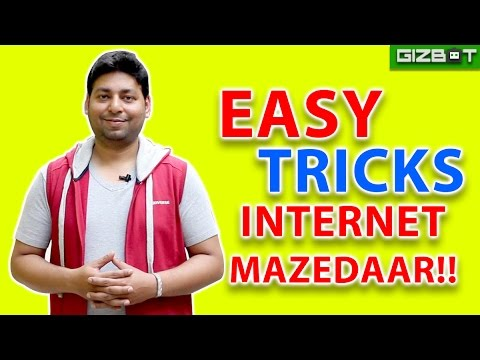 Free Internet tricks everyone should know – GIZBOT HINDI