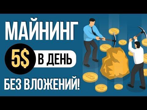 Как с биткоин кошелька вывести деньги