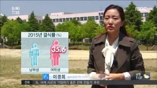 2016년 05월 05일 방송 전체 영상