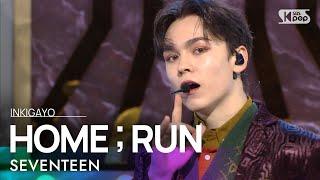 SEVENTEEN(세븐틴) - HOME;RUN @인기가요 inkigayo 20201025