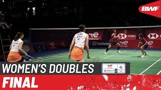 TotalEnergies BWF Sudirman Cup 2021 | Chen/Jia (CHN) vs Matsumoto/Matsutomo (JPN) | Final