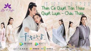 [1 Hour Loop] Quyết Luyến - Châu Thâm | OST Thiên Cổ Quyết Trần | 《玦恋》周深 | 《千古玦尘》🎵
