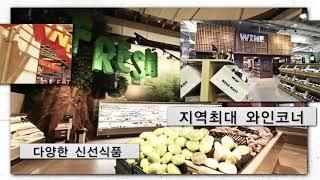 메가마트 김해점 30초 케이블CF