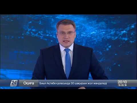 Выпуск новостей 20:00 от 10.02.2019