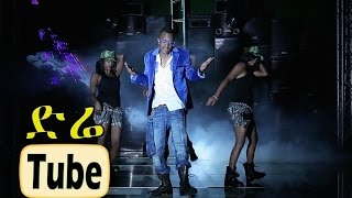Jossy - YeFikir Leba [NEW! HOT! Ethiopian Music Video 2015]