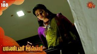 Pandavar Illam - Episode 188 | 5th March 2020 | Sun TV Serial | Tamil Serial
