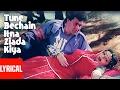 'Tune Bechain Itna Ziada Kiya' Lyrical Video | Nagina | Sridevi, Rishi Kapoor