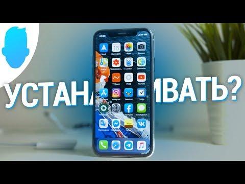 iOS 13 beta 7 — РЕЛИЗ близко! Обзор новой прошивки для iPhone и iPad.