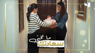 في مشهد حساس، ثريا تعطي نايا ملابس ابنتها... هل تستحق ذلك برأيكم؟ #عروس_بيروت