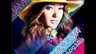 اغاني طرب MP3 اغنية دمدومة - الفنانة جميلة تحميل MP3