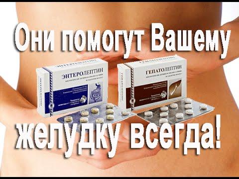 Анализ rw вич гепатит в и с цена