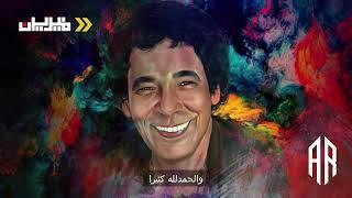 تحميل اغاني الله اكبر كبيرا ، محمد منير الكينج ، تكبيرات العيد ❤️ MP3