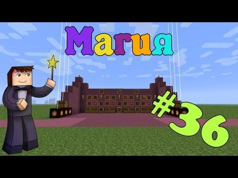 Герои меча и магии 3 игра онлайн