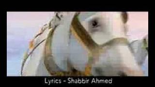 Promo - Bal Ganesh Song - Ganaa Ganaa Di - YouTube