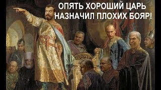 Обращение многодетных семей к Президенту РФ Путину
