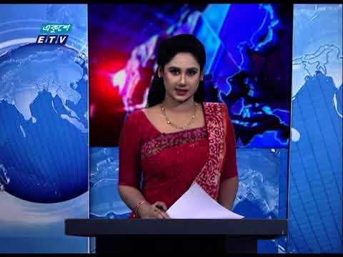 09 Am News || রাত ০৯ টার সংবাদ || 05 December 2020 || ETV News