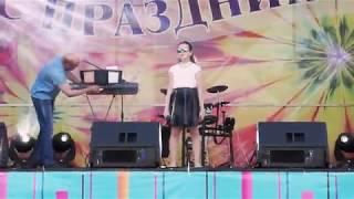 КСЕНИЯ КОНОВАЛОВА/СВИРЕЛЬ/RADIOACTIVE/ДЕНЬ МОЛОДЁЖИ 2017