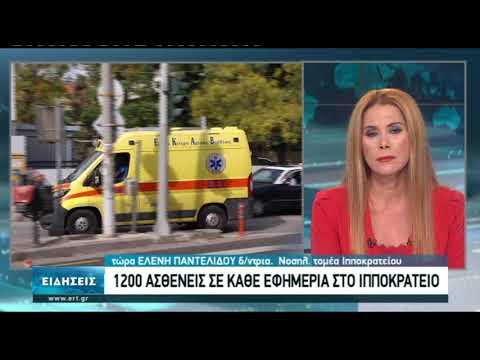 Οι νοσηλευτές στην πρώτη γραμμή της μάχης ενάντια στον κορονοϊό | 13/11/20 | ΕΡΤ