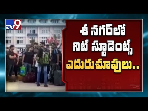 Andhrapradesh &Telangana students are leaving from Srinagar NIT campus to returning home