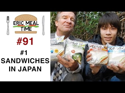 #1 Sandwiches in Japan (ランチパック) - Eric Meal Time #91
