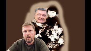Пopoшeнко и peбeнoк