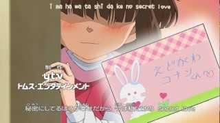 名探偵コナンED43倉木麻衣「恋に恋して」