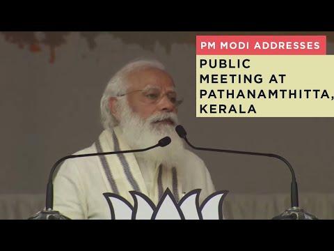 PM Modi addresses public meeting at Pathanamthitta, Kerala