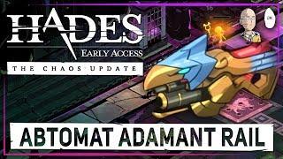 Hades - Смотрим новое оружие! Автомат Exagryph - Adamant Rail! #17