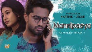 Mannipaya | VTV2 | Tamil Short Film | Simbu | Jessie | GVM