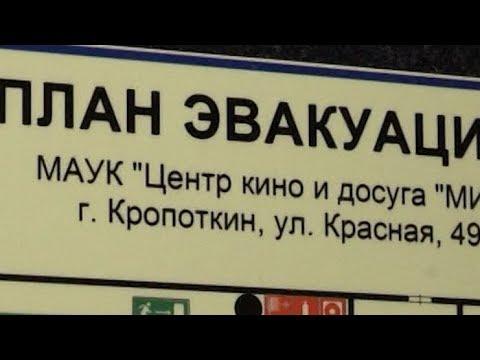 В нескольких районах Кубани прошли противопожарные инструктажи
