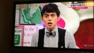 Justin Bieber in Japan