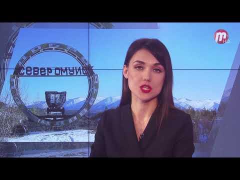 Новости Дня 11.02.2019