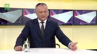 Независимость Приднестровья выгодна «князькам» с Левобережья, Западу и унионистам, - Додон
