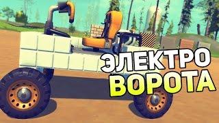 Scrap Mechanic Gameplay #2 — ОБУЧЕНИЕ ЭЛЕКТРОНИКЕ!