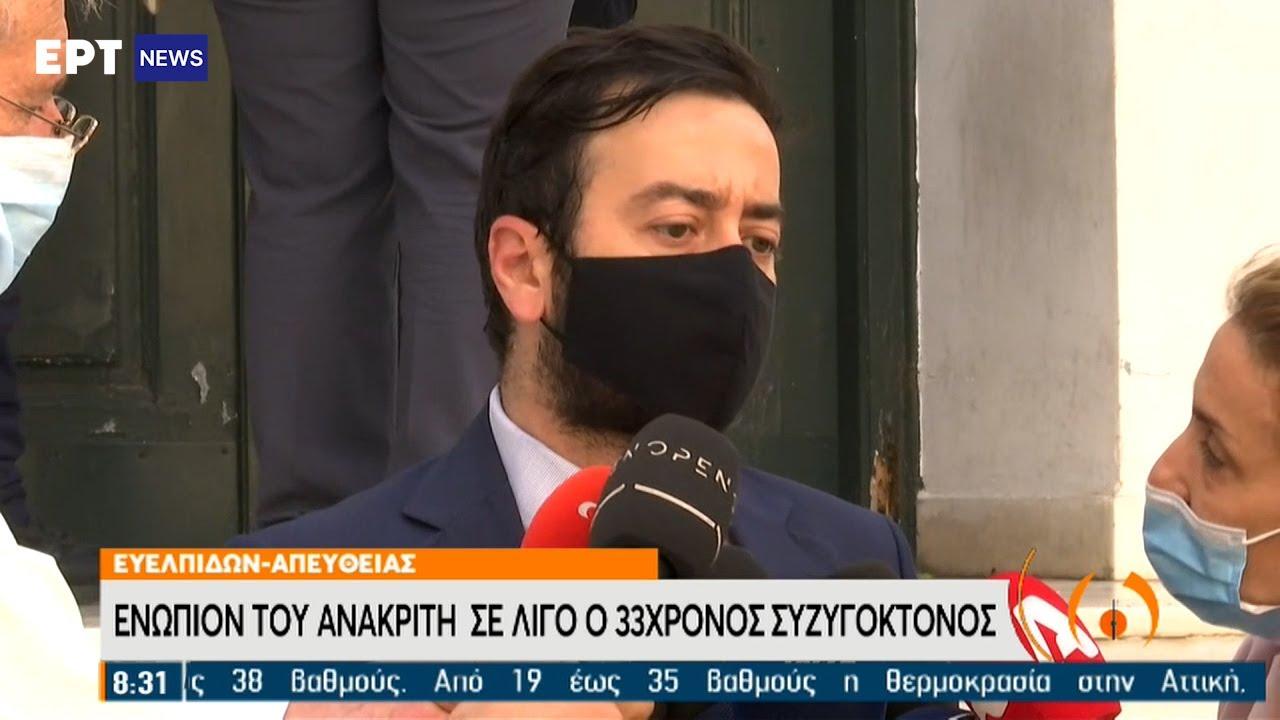 Παπαϊωαννίδης: Πώς σχολιάζει την παραίτηση του έτερου συνηγόρου υπεράσπισης | 22/06/2021 | ΕΡΤ
