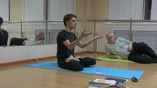 Йога с кариной харчинской видео