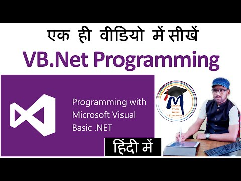 (Hindi)How to Learn VB.Net Programming Tutorial (Vb.Net Programming Full Course) By Arvind