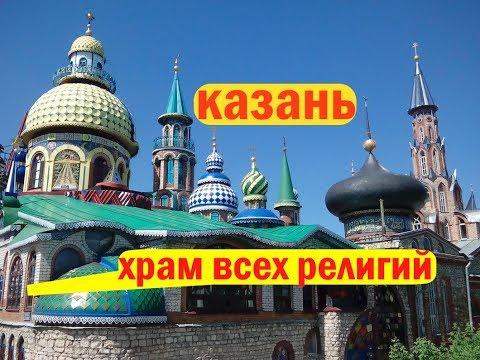 Храмы г. гагарина смоленской области