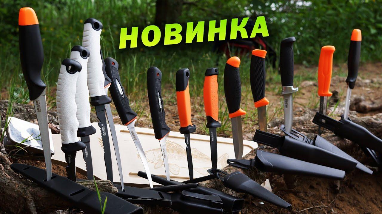Видеообзор Нож рыболовный Akara Stainless Steel Predator