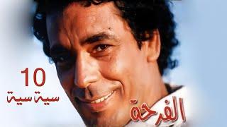 تحميل اغاني Facebook.com/Mounirfans - سيا سيا - محمد منير MP3