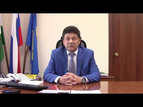 Поздравление главы Администрации Ф.Р. Мухамадеева с праздником Последнего звонка!