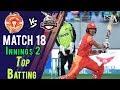 watch Islamabad United Batting   Lahore Qalandars Vs Islamabad United    Match 18   8 March   HBL PSL 2018