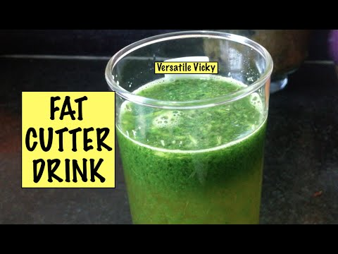 Video Fat Cutter Drink / Lose 5 Kgs in 5 Days / DIY Weight Loss Drink Remedy - Morning Routine