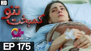 Kambakht Tanno - Episode 188 | A Plus ᴴᴰ Drama | Shabbir