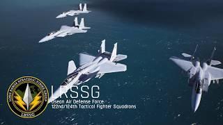 F-15S MTD Strider