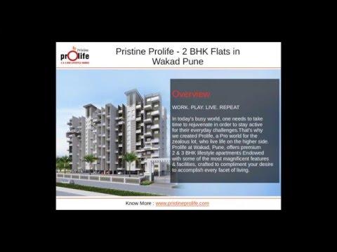 3D Tour of Pristine Prolife II